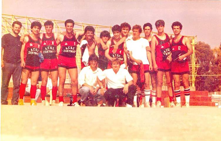 αγεζ-1985-1-444