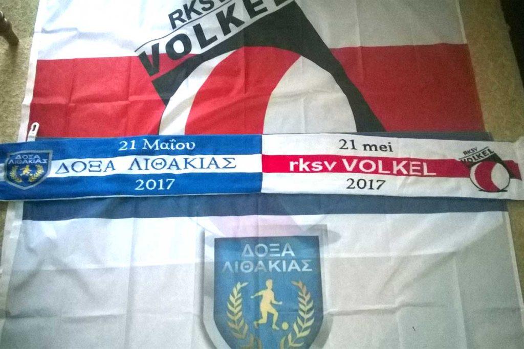 Η Δόξα Λιθακιάς και η Ολλανδική Rksv Volkel σε εκδηλώσεις αδελφοποίησης…