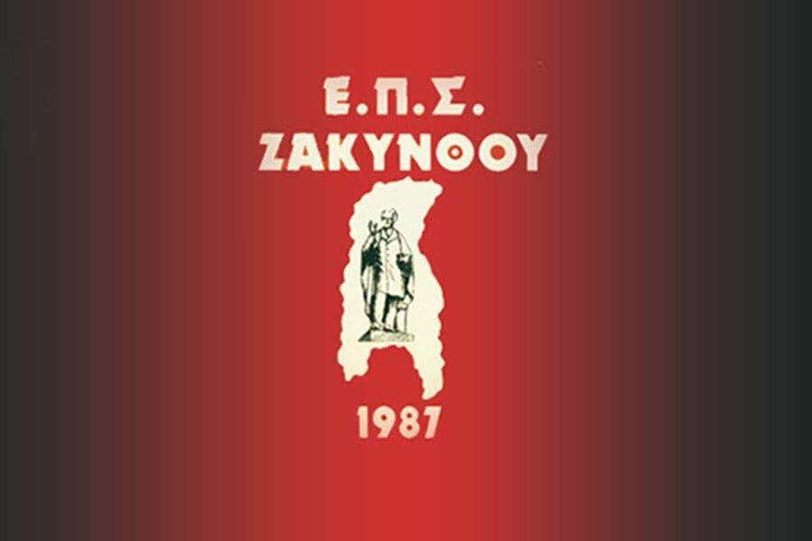 EPS ZAKYNTHOU