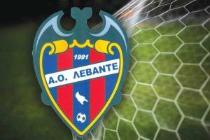 Ο ΑΟ Λεβάντε, ανακοίνωσε Τζιαφέρη, Βοζαϊτη,  Παππά αλλά και τον προπονητή Ανδ. Γκούσκο