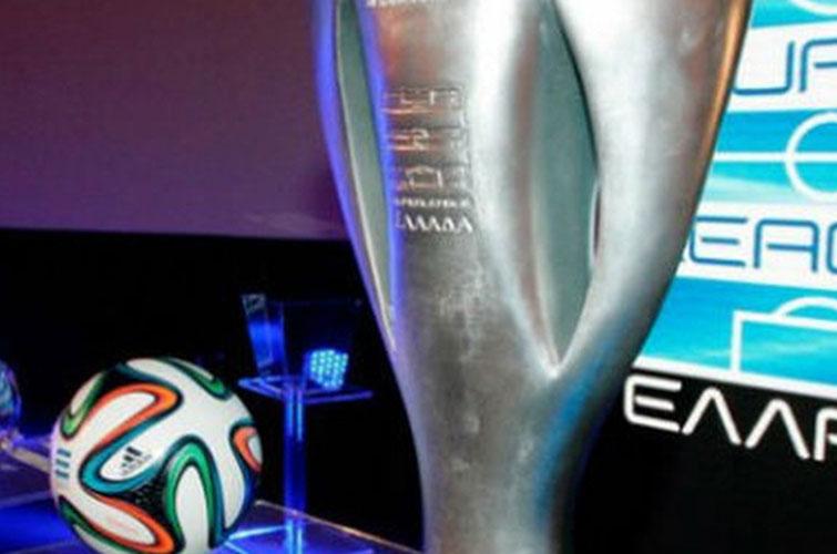 Κλήρωση Super League: Όλο το πρόγραμμα και τα ντέρμπι του πρωταθλήματος