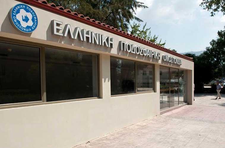 Αρνητική αλλά με ασάφειες η απάντηση από το νομικό τμήμα της ΕΠΟ στις τέσσερις ομάδες της ΕΠΣ Ζακύνθου
