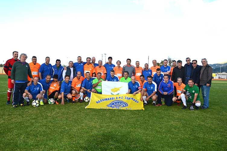 Φιλικός αγώνας Παλαιμάχων: Νίκη για τον ΑΠΣ Ζάκυνθος  με 3-1 την ομάδα Λάρνακας -Αμμοχώστου