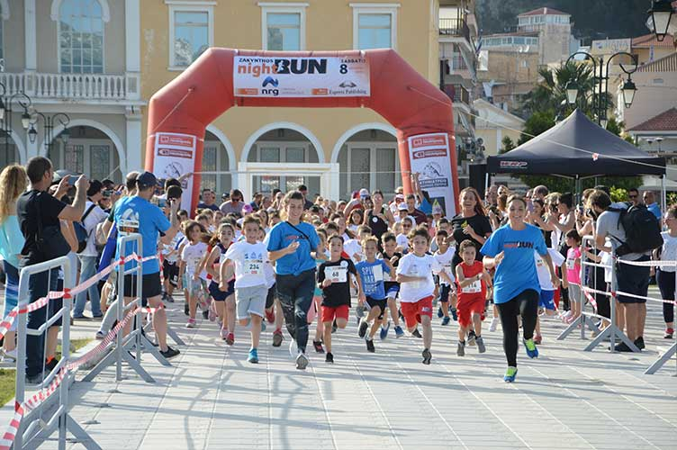 4o Zakynthos Night Run : Mεγάλη συμμετοχή με χαμόγελα και χειροκρότημα για όλους