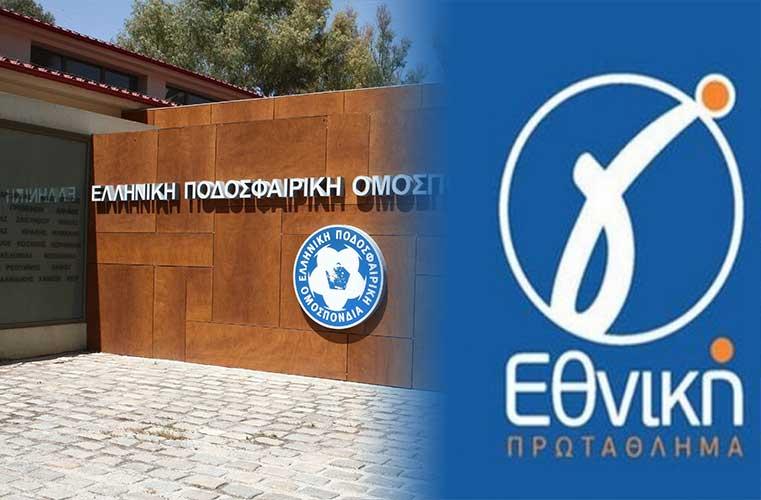 Προχωράει κανονικά ο όμιλος των εννέα ομάδων της Κρήτης