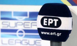 Βόμβα της ΕΡΤ: 45% μείωση στη Super League 1 και 60% στη Super League 2!