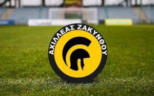 Αποχώρηση σοκ του Αχιλλέα Ζακύνθου από το πρωτάθλημα!