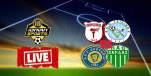 ΑΠΣ Ζάκυνθος-ΠΑΟΒ (2-0 τελικό), Πανηλειακός-ΑΟ Τσιλιβή (0-0 τελικό)