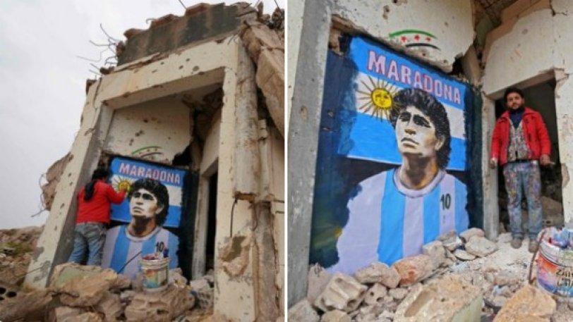 Μαραντόνα: Ο… Ντιέγκο στα χαλάσματα του πολέμου της Συρίας
