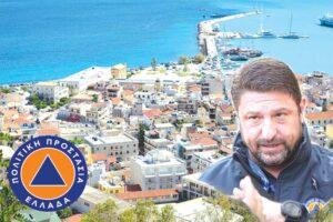 Κορονοϊος: Στο πορτοκαλί (επίπεδο 3) η Ζάκυνθος
