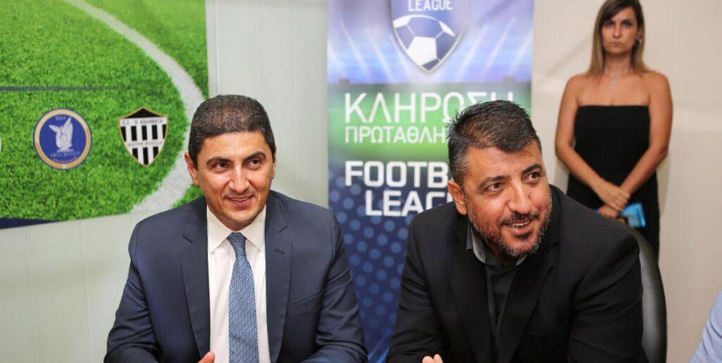 Αυγενάκης: «Την Παρασκευή θα συζητηθεί η FL και ο ερασιτεχνικός αθλητισμός»