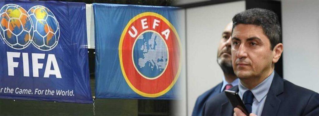 """Η """"ατζέντα Αυγενάκη"""" στη συνάντηση της Δευτέρας 25/1 με την ΕΠΟ – FIFA/UEFA"""