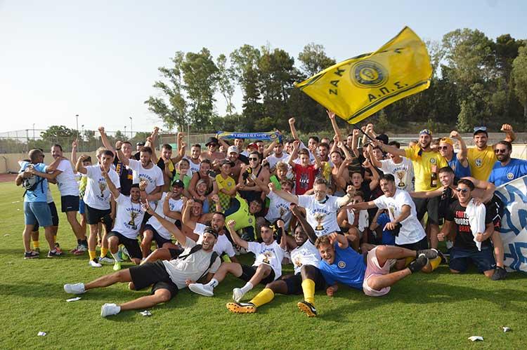 ΑΠΣ Ζάκυνθος: Eίμαστε πια πρωταθλητές!