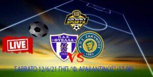 LIVE: Θύελλα Πατρών-ΑΠΣ Ζάκυνθος (2-3  τελικό)
