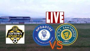LIVE: Ηρόδοτος-Ζάκυνθος (2-0 τελικό) μπαράζ ανόδου