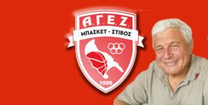 Έφυγε από τη ζωή ο Γιώργος Αντωνάκης, ένας τίμιος γίγαντας…