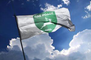 Ρόδος: Κινητοποίηση στο νησί – Εξηγήσεις από ΕΕΑ και επιστολή στον Αυγενάκη
