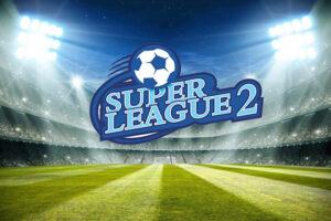 Super League 2: Οι δύο όμιλοι του πρωταθλήματος – Εκτός Ηρόδοτος και Ζάκυνθος!