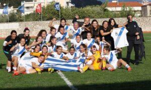 Ελλάδα – Ελβετία 2-1: Τεράστια νίκη για τις Κορασίδες της Φαλίδα – Έμειναν στη League Α!