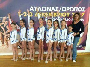 Χάλκινο μετάλλιο για τα κορίτσια της «Ήλιδας» στο 3ο Πανελλήνιο πρωτάθλημα αισθητικής ομαδικής γυμναστικής.