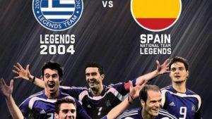 Οι «θρύλοι» Ελλάδας και Ισπανίας