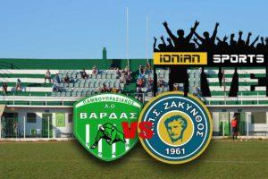 «Λύγισε» στη Βάρδα η Ζάκυνθος (1-0)