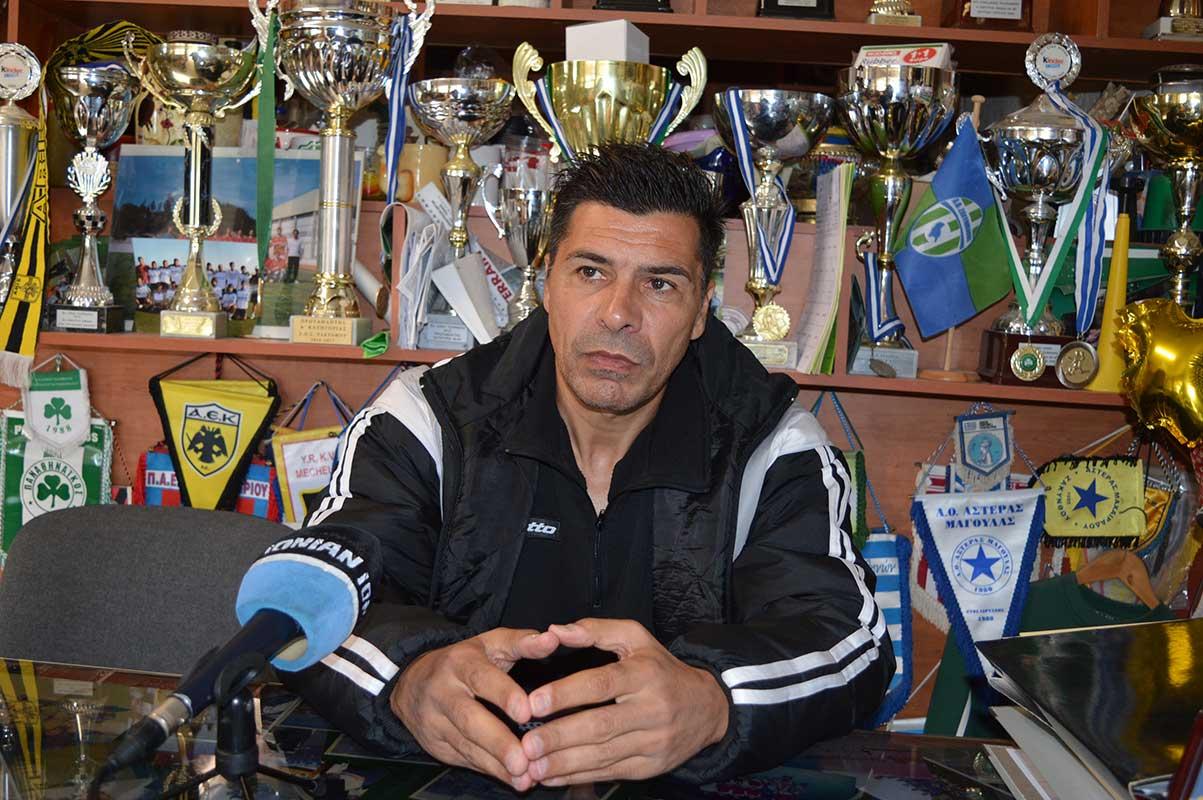 Μάρκος Στεφανίδης: » H ομάδα θέλει τον κόσμο της δίπλα της και όχι τους κόσμους της»