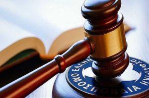 Εγκρίθηκε το -6 για τη μη αδειοδότηση – Σχέδιο δράσης κατά της χειραγώγησης αγώνων