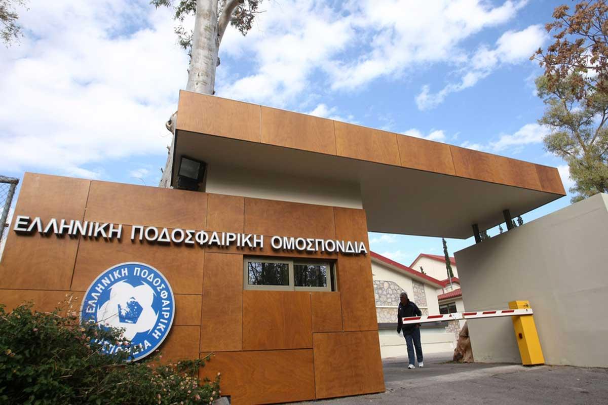Η ΕΠΟ διέγραψε τα σωματεία που προσέφυγαν κατά των εκλογών