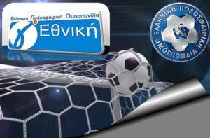 Γ΄ Εθνική: Βύζας-Μαύρη Θύελλα1-0, Άργος-Α.Ε. Σπάρτη 1-1! Αποτελέσματα 3ος όμιλος…….