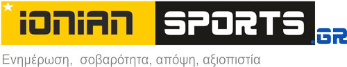 Ionian Sports - Το παλαιότερο αθλητικό πόρταλ του Ιονίου