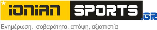 Ionian Sports - Το παλαιότερο αθλητικό πόρταλ του Ιονίου
