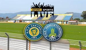 LIVE: ΖΑΚΥΝΘΟΣ – ΠΑΝΕΛΕΥΣΙΝΙΑΚΟΣ 2 – 0  (τελικό)
