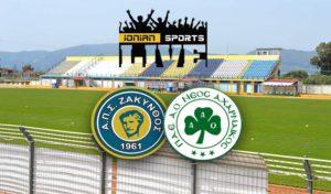 ΖΑΚΥΝΘΟΣ – ΑΧΑΡΝΑΪΚΟΣ LIVE 0 – 0 (τελικό)