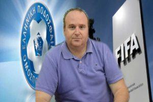 Στην Αθήνα η Επιτροπή Παρακολούθησης της FIFA, θα συναντηθεί με τον πρόεδρο της Επιτροπής Έλεγχου και Συμμόρφωσης Λεωνίδα Μαλιούφα και με ΚΕΔ