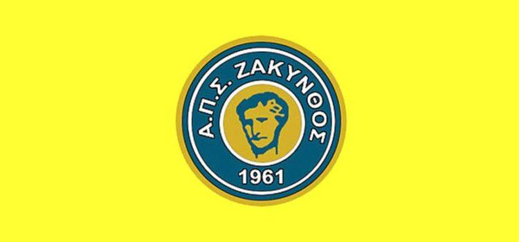 aps-zakynthos-logo-(2)