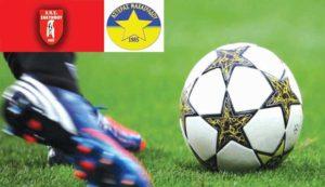 Η πρόταση του Αστέρα Μαχαιράδου για τη νέα προκήρυξη των πρωταθλημάτων της ΕΠΣ Ζακύνθου