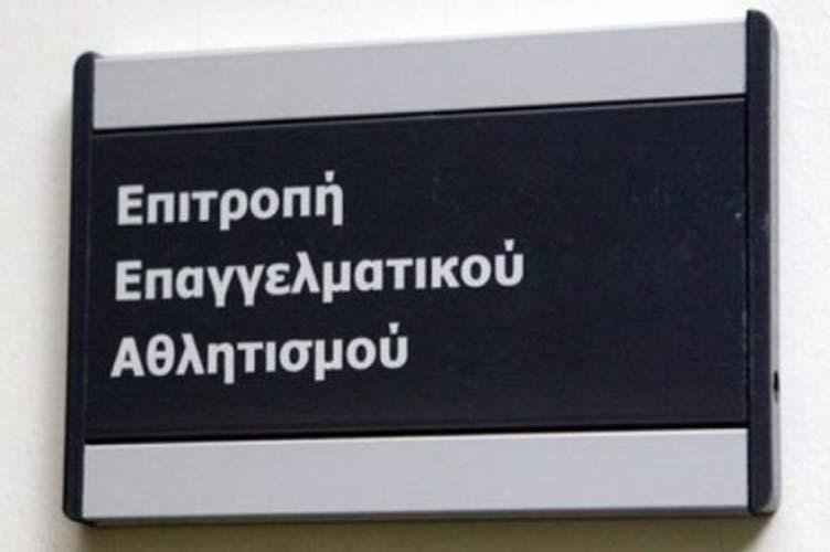ΕΕΑ: Mοιράζει πόνο! «Κόπηκε» και ο Ηρόδοτος-Εμείς συνεχίζουμε κανονικά λένε οι κρητικοί»
